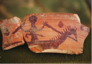 ceramica-vettona